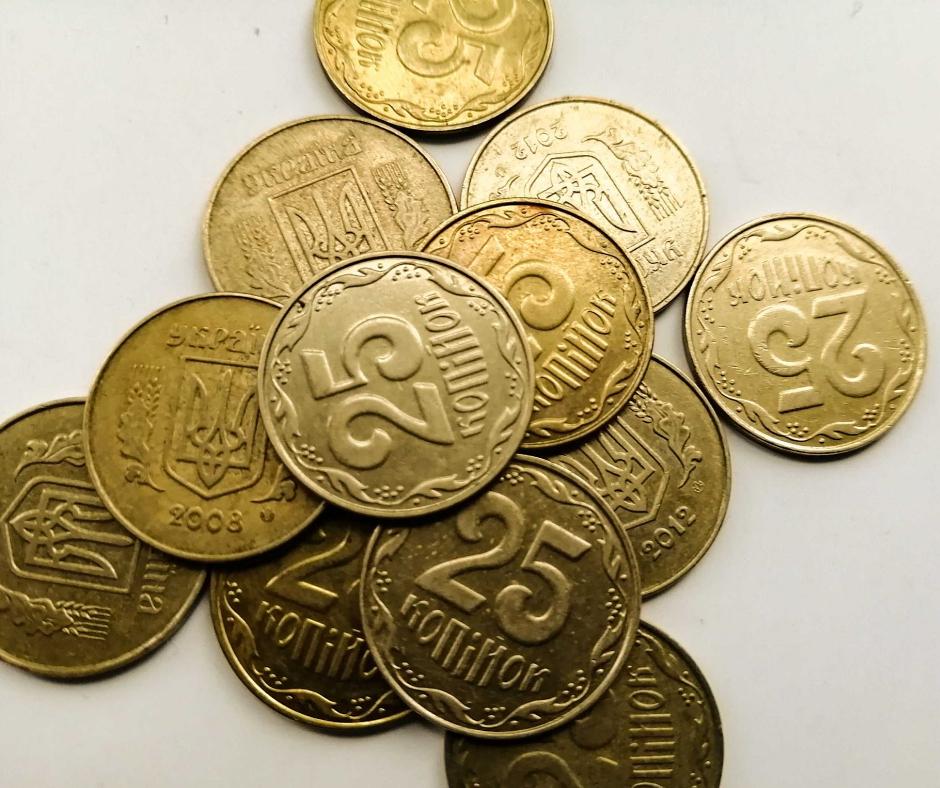 Монети номіналом 25 коп та банкноти випущені до 2003 року перестають бути засобом платежу від 1/10/ 2020 р.